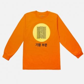 Joy Division x Pleasures Global Long Sleeve T-Shirt C19W101010 Orange