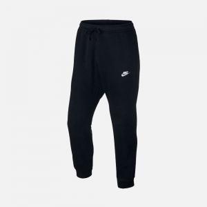 Sportswear Jogger 804408-010