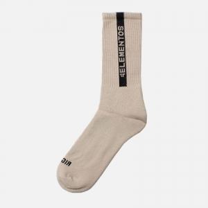 Line Socks Pack 4ELSP2021 4E Beige