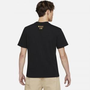 Nike SB Tee DJ1218-010