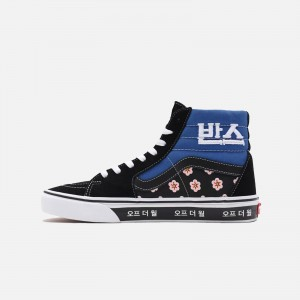 Vans Korean Typography Sk8-Hi VN0A32QG9HW1